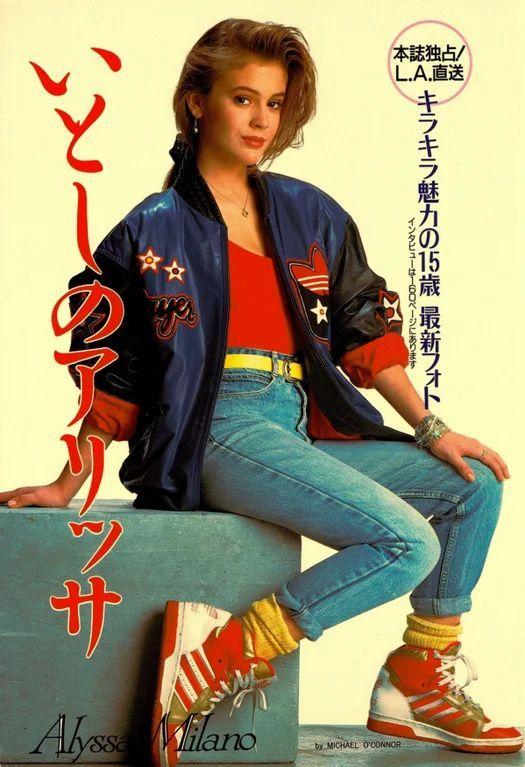 [INSPO] Alyssa Milano, late 1980s
