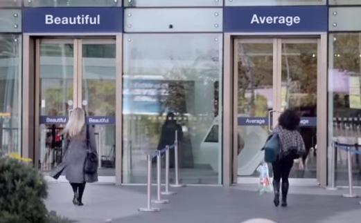 Beauty_Average