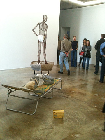 Brunch @ Rubell Family Collection