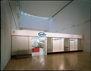 magasin002.jpg