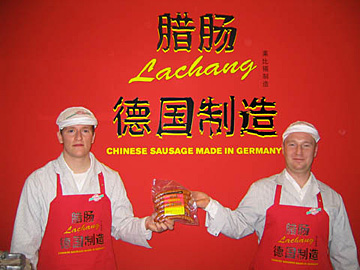 Superflex CHINESE SAUSAGE MADE IN GERMANY