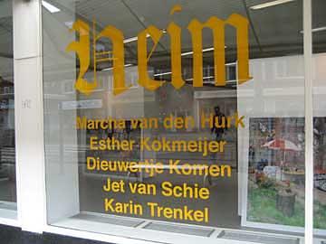 HEIM @ CBK Rotterdam