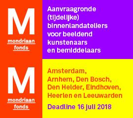 Mondriaan-Fonds_2018_juni
