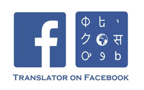 Translator on Facebook - How to Locate and Make Use of The Facebook Translator
