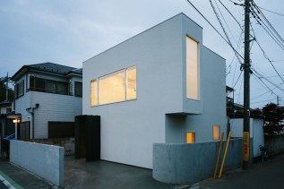 Functional Japanese House For Small Family 10