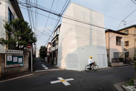 This Japanese House Looks Peculiar But Beautiful 03