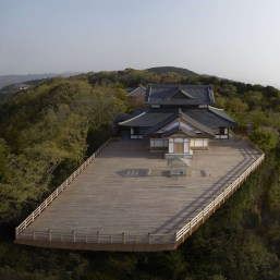This Japanese House Looks Peculiar But Beautiful 41