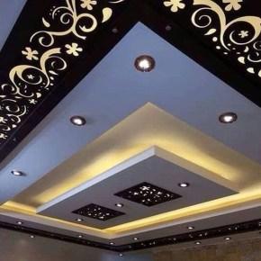 Charming Living Room Design Ideas 01