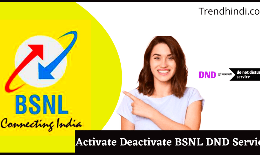 How To Activate Deactivate BSNL DND Service