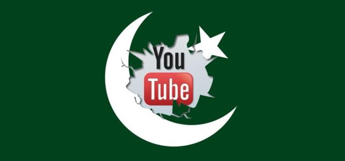 YouTube-in-Pakistan-750x350