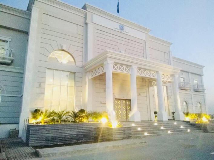 Multan Garrison Public Library