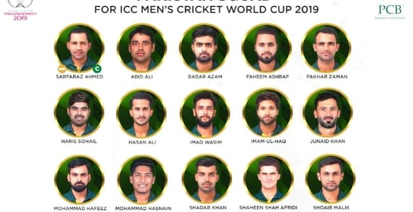 PCB announces Pakistan Cricket World Cup Squad - Muhammad