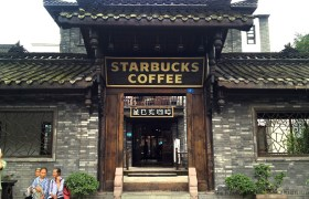 Starbucks, Guangzhou, Seattle-Based Starbucks, Yuexiu District, Starbucks China, Hearing-Impaired Staff, Fan Yitao, Vice Chairman Of The China Association Of The Deaf And Hard Of Hearing, DRINKS, FOOD AND DRINK, COFFEE IN SEATTLE, STARBUCKS, COFFEE, CRITICISM OF STARBUCKS, XINHUA NEWS AGENCY, YUEXIU, COFFEE CHAIN, GUANGZHOU, CHEN SITING, ZHU JIEYING, LEO TSOI, CHINA, FOOD, MANAGERS, STARBUCKS CHINA, Handicaps, Physically Challeneged