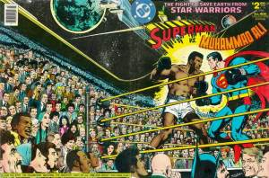 Superman Ali
