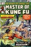 Master_Of_Kung_Fu_24_InvestComics