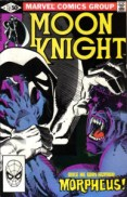Moon Knight 12 InvestComics