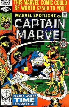 Marvel Spotlight #8 InvestComics