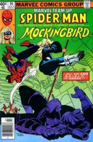 Marvel Team-Up #95