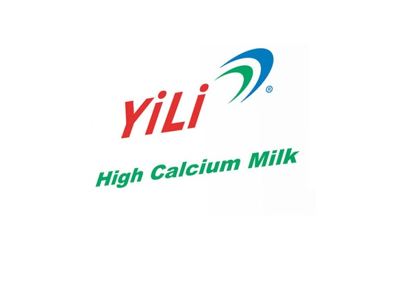 Yili Milk- The company for which the campaign has been designed