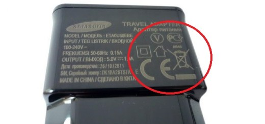 Have you ever noticed several symbols on your mobile charger? Here's what they mean