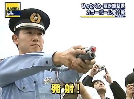 Japanese Cops Love Paintball