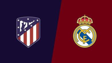 أتلتيكو مدريد ضد الريال