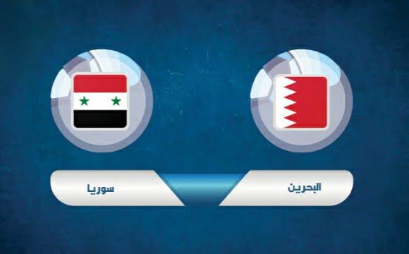 سوريا والبحرين