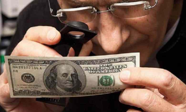 طرق بسيطة لتمييز الدولار الاصلي من المزور خلال دقيقة