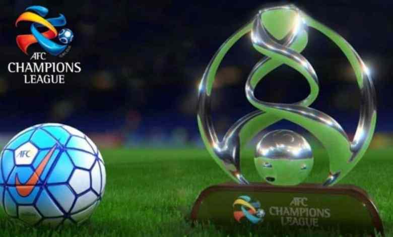 جدول مباريات الجولة الخامسة من دوري أبطال آسيا 2021 و القنوات الناقلة والترتيب