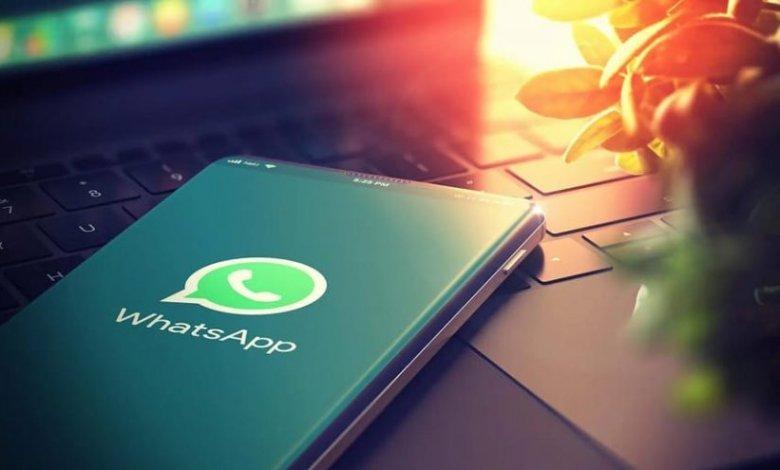 قرار جديد سار من واتساب يخص سياسية الخصوصية وحظر المستخدمين