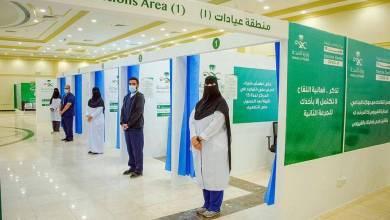 السعودية : الحصول على لقاح كورونا شرط الدخول إلى مقر العمل