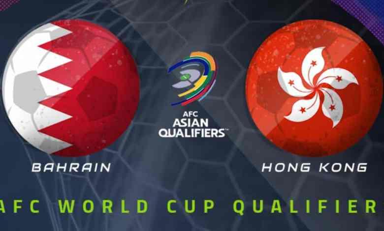 موعد مباراة البحرين ضد هونغ كونغ اليوم والقنوات الناقلة تصفيات آسيا لكأس العالم 2022