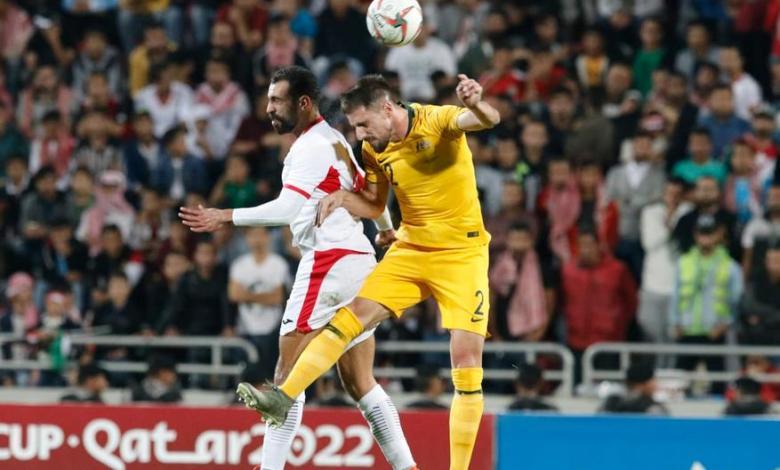 موعد مباراة الأردن ضد أستراليا اليوم والقنوات الناقلة تصفيات آسيا لكأس العالم 2022