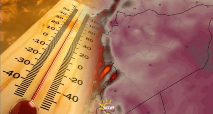 مرتفع مداري سيضرب سوريا قريبا .. ودرجات الحرارة الى ارتفاع
