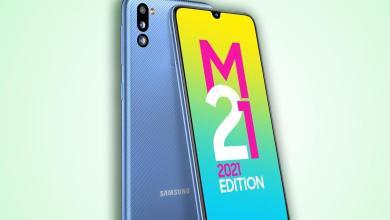 مواصفات وسعر هاتف جالاكسي ام 21 - Galaxy M21 للعام 2021 بكاميرة ثلاثية