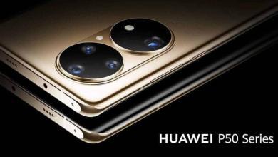 مواصفات و سعر هواوي بي 50 و هواوي بي 50 برو و هواوي بي 50 برو بلس - Huawei P50