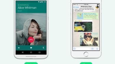 واتساب الاخضر القديم: تنزيل WhatsApp الواتس اب الأخضر الاصلي الواتساب APK