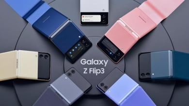 افضل هواتف سامسونغ Galaxy Z Flip 3 القابل للطي .. إليكم المواصفات والسعر
