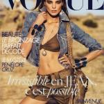 daria_werbowy_vogue_paris_may_2009_cover