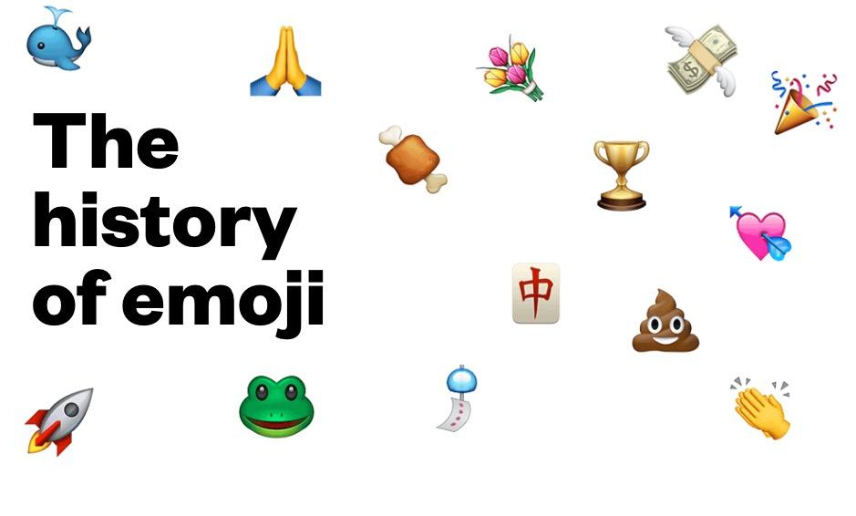 history-of-emoji-moma-7