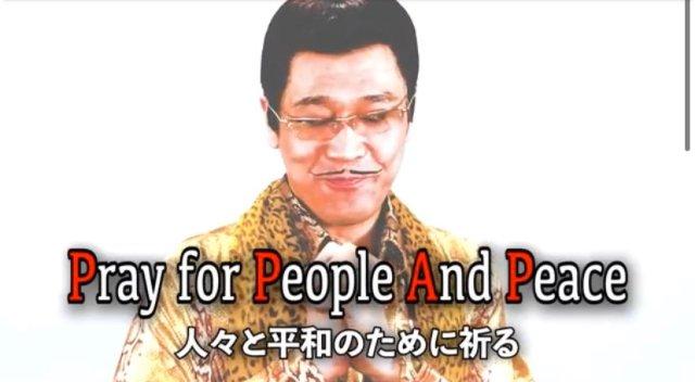 ピコ太郎 PPAP 手洗いソング