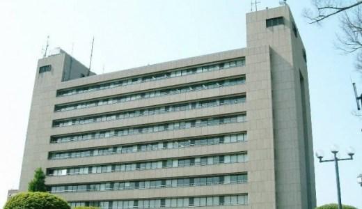 【2chまとめ】さいたま市の保健所長「病院があふれるのが嫌で厳しめにPCR検査やっていた」
