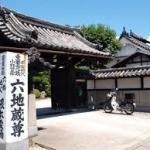 京都 六地蔵めぐり