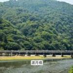京都 嵐山周辺の楽しみ方
