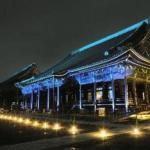 西本願寺 初めてのライトアップで特別公開