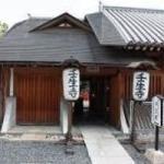 京都 壬生寺の除夜の鐘