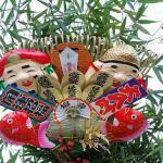 京都年始の福行事 祇園のえべっさん(蛭子船巡行)