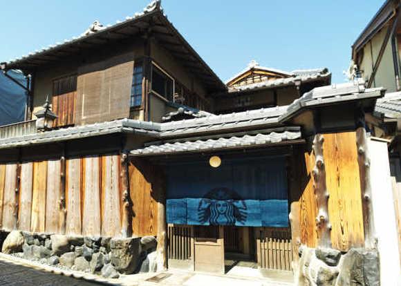 京都に世界初のお座敷スタバ  6月30日オープン
