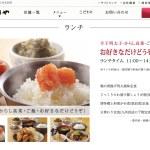 明太子食べ放題1000円ランチ!やまや@京都・四条烏丸