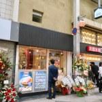 本日オープン!回転寿司店「大起水産 新京極店」に行った
